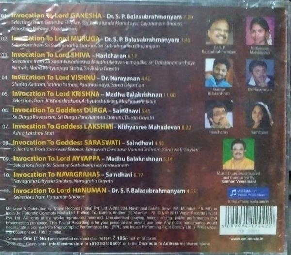 Daily Prayers Hindu Devotinal Audio CD www.mossymart.com