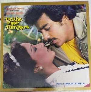 Dekha Pyar Tuinhara Hindi Film LP Vinyl Record by Laxmikant Pyarelal www.mossymart.com