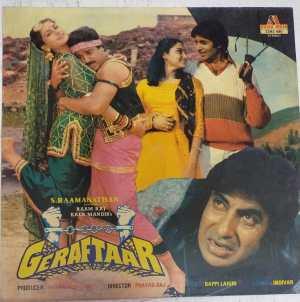 Geraftaar Hindi Film LP Vinyl Record by Bappi Lahiri www.mossymart.com