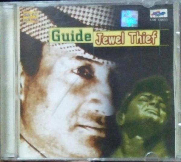 Guide and Jewel Thief Hindi FIlm Audio CD by R D Burman www.mossymart.com