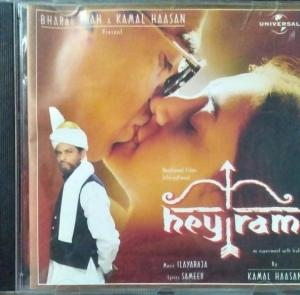 Heyram Tamil FIlm Audio CD by Ilayaraja www.mossymart.com