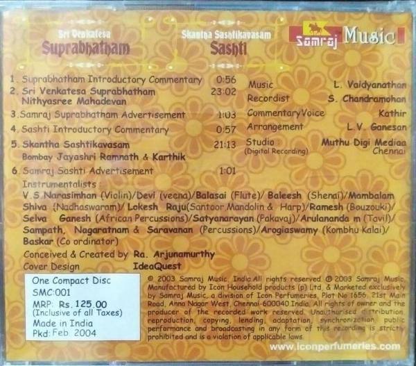 Hindu Tamil devotional Audio CD www.mossymart.com
