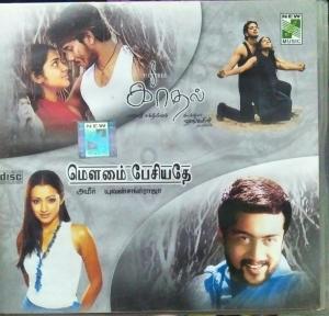Kadhal and Mounm Pesiathey Tamil FIlm Audio CD by Yuvan Shankar Raja www.mossymart.com