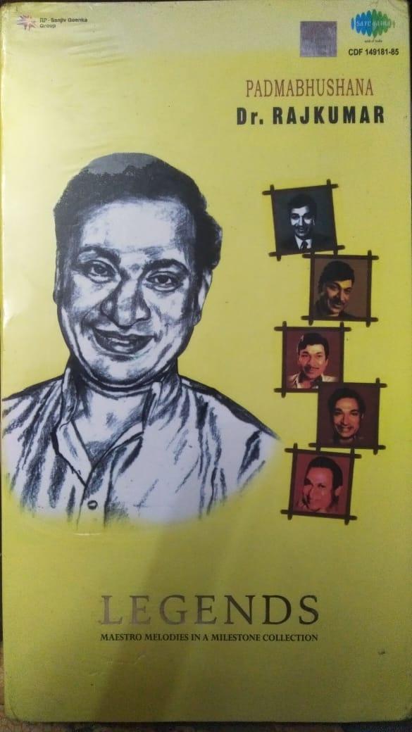 Kannada Film Hits Starrer Dr Rajkumar Audio CD www.mossymart.com
