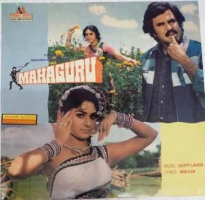 Mahaguru Hindi Film LP Vinyl Record by Bappi Lahiri www.mossymart.com