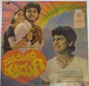 Manamechhida Hudugi Kannada FIlm LP Vinyl Record by Upendrakumar www.mossymart.com