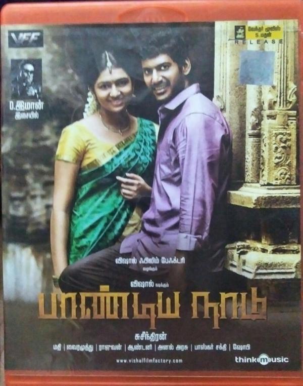 Pandiya Naadu - Tamil Audio CD by D. Imman - www.mossymart.com (2)