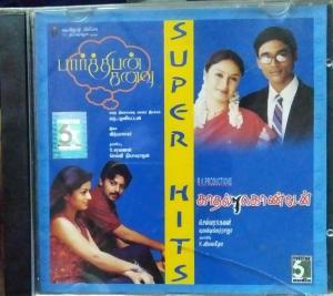 Parthipen Kanavu and Kadhal Konden Tamil FIlm Audio CD by Vidyasagar and Yuvan Shankar Raja www.mossymart.com