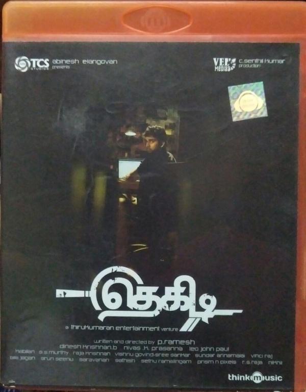 Thegidi - Tamil Audio CD by Nivas K. Prasanna - www.mossymart.com (2)
