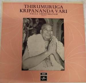 Thirumuruga Kripananda Vari Valli Thirumanam Tamil LP VInyl Record www.mossymart.com