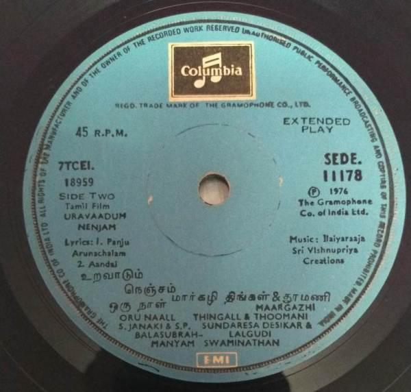 Uravaadum Nenjam Tamil Film EP Vinyl Record by Ilayaraja www.mossymart.com