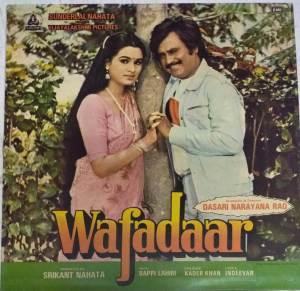 Wafadaar Hindi Film LP Vinyl Record by Bappi Lahiri www.mossymart.com