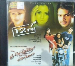 12 B and Thulluvatho Ilamai Tamil Film Audio CD www.mossymart.com