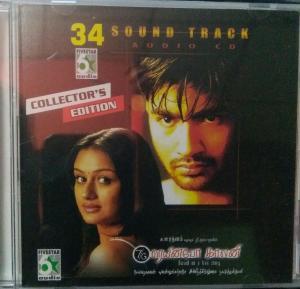 7 G Rainbow Colony Tamil Film Audio CD by Yuvan shankar Raja www.mossymart.com
