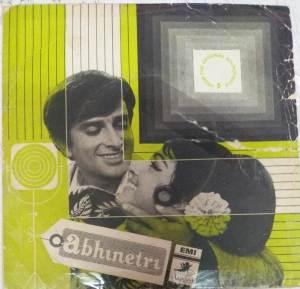 Abhinetri Hindi Film EP VInyl Record by Laxmikant Pyarelal www.mossymart.com