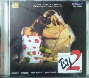 BY 2 Tamil Film Audio CD by Vijay Antony www.mossymart.com