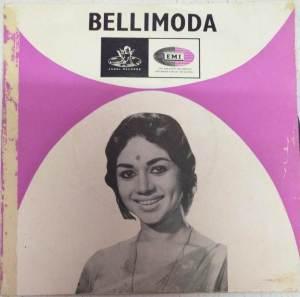 Bellimoda Kannada Film EP Vinyl Record by Vijayabhaskar www.mossymart.com