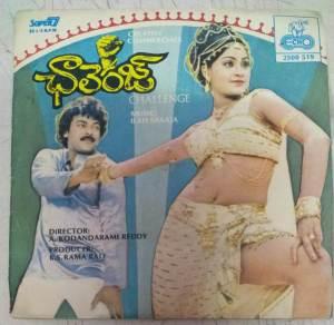 Challenge Telugu FIlm EP Vinyl Record by Ilayaraja www.mossymart.com