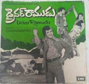 Driver Ramudu Telugu Film EP Vinyl Record by Chakaravarthi www,mossymart.com