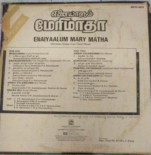 Enaiyaalum Mary Matha Chritian Devotional Tamil LP VInyl Record by Ilayaraja & MS viswanathan www.mossymart.com