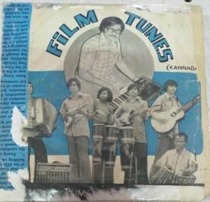 Film Tunes Kannada Film EP Vinyl Record www,mossymart.com
