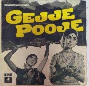 Gejje Pooje Kannada Film EP Vinyl Record by Vijayabhaskar www.mossymart.com