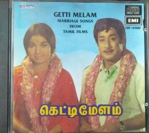 Getti Melam Marriage Songs From Tamil Film Audio CD www.mossymart.com