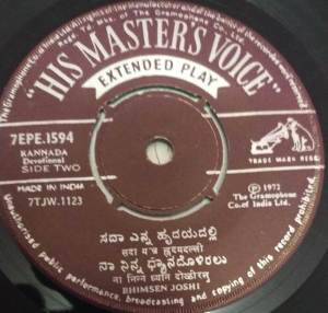 Kannada Devotional EP Vinyl Record by Bhimsen Joshi 1594 www.mossymart.com