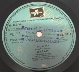 Kannada Devotional EP Vinyl Record by M Ranga Rao 3773 www.mossymart.com