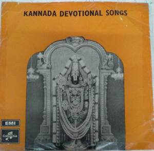 Kannada Devotional Songs EP Vinyl Record by AA Raj & SK Nagaraj www.mossymart.com
