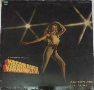 Kasam Paida Karnewale ki Hindi Film LP Vinyl Record by Bappil Lahiri www.mossymart.com
