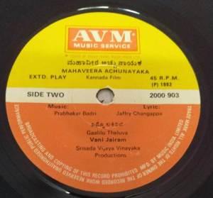 Mahaveera Achunayaka Kannada Film EP Vinyl Record by Prabhakar Badri www,mossymart.com