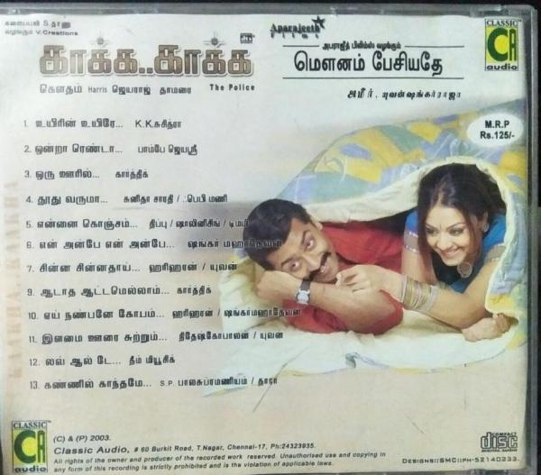 Mounam Pesiathey and Kaaka Kaaka Tamil FIlm Audio CD www.mossymart.com