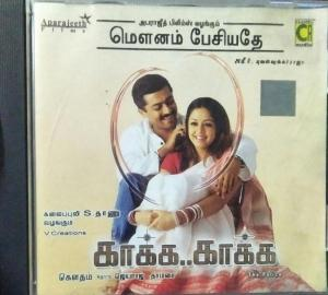 Mounam Pesiathey and Kaaka Kaaka Tamil FIlm Audio CD www.mossymart.com