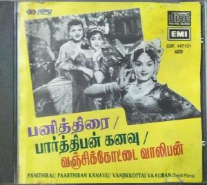 Panithirai- Paarthiban Kanavu - Vajikkottai Vaaliban Tamil FIlm Audio CD www.mossymart.com