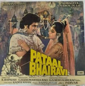 Pataal Bhairavi Hindi Film LP Vinyl Record by Bappil Lahiri www.mossymart.com