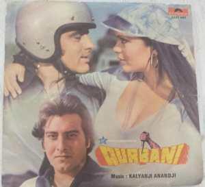 Qurbani Hindi FIlm EP Vinyl Record by Kalyanji Anandji www.mossymart.com