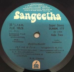 Shubha Muhurtha Kannada Film EP Vinyl Record by Vijayabhaskar 177 www.mossymart.com
