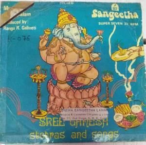 Sree Ganesa Stotras and songs Kannada Film EP VInyl Record by B Gopalan www.mossymart.com