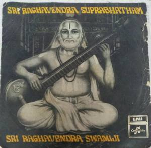 Sri Raghavendra Suprabhatham Kannada EP Vinyl Record by T G Lingappa www.mossymart.com