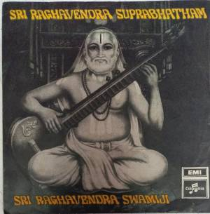 Sri Rahavendra Suprabhatham Kannada EP Vinyl Record by P B Sreenivos and S Janaku www.mossymart.com