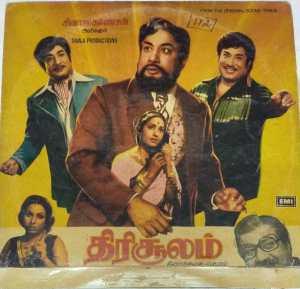 Trisoolam Tamil Film Story Dialagues LP VInyl Record www.mossymart.com