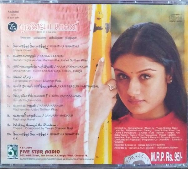 7G Rainbow Colony - Tamil Audio CD by Yuvan Shankar Raja - www.mossymart.com