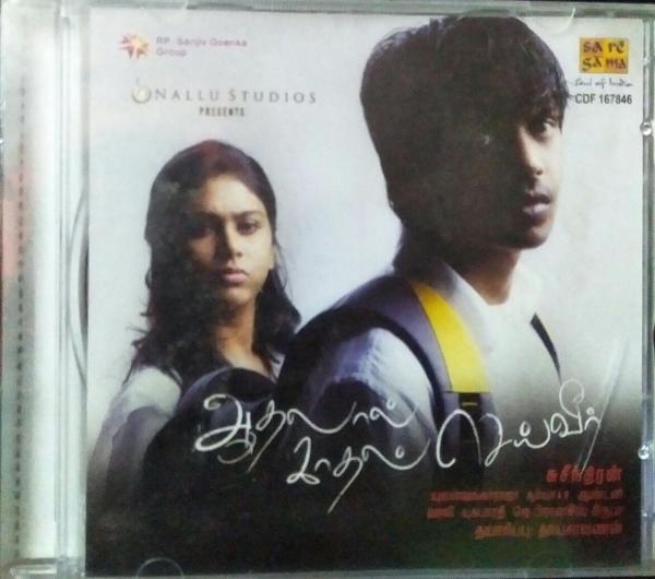 Aadhalaal Kaadhal Seyveer Tamil Film Audio CD www.mossymart.com 2