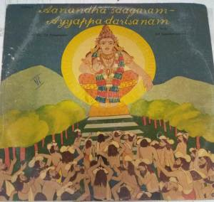 Aanandha Saagaram Ayyappa Darishanam Tamil LP Vinyl Record www.mossymart.com 1