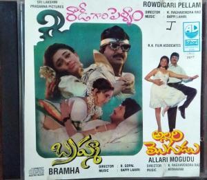 Allari Mogudu - Rowdigari Pellam - Brahma - Telugu Audio CD by Bappi Lahiri - Keeravani - www.mossymart.com