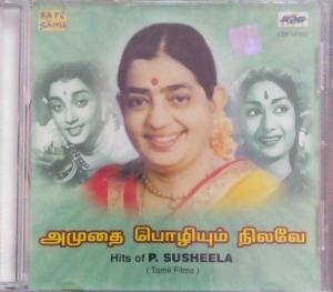 Amudhai Pozhiyum Nilave Hits of P Susheela Tamil Audio CD www.mossymart.com 1