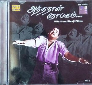 Andanaal Njaapakam Hits from Tamil Films Audio CD www.mossymart.com 2