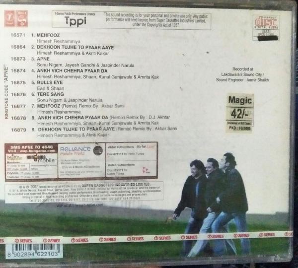 Apne Hindi FIlm Audio CD www.mossymart.com 1
