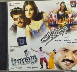 Arasu - Paarai Tamil Film Audio CD by Mani Sharma - Sabesh Murali www.mossymart.com 1